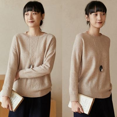 澳洲進口羊毛羊絨般觸感絞花毛衣復古針織上衣-設計所在