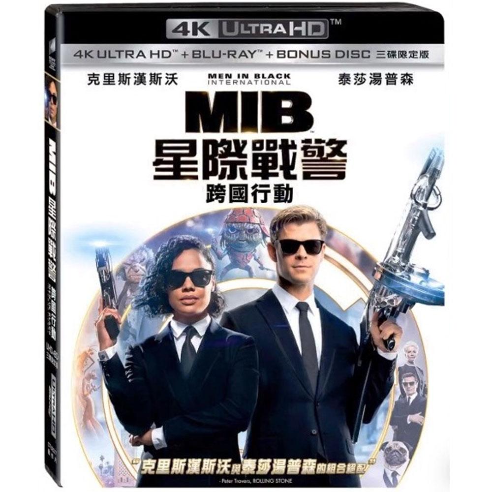MIB星際戰警:跨國行動 4K UHD+BD 三碟限定版
