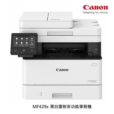 Canon MF429x 黑白雷射多功能事務機
