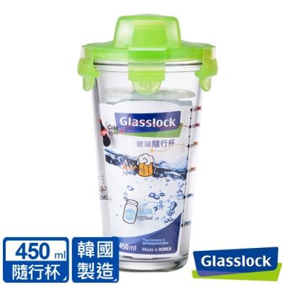 Glasslock 漾彩玻璃隨行杯450ml-繽彩綠