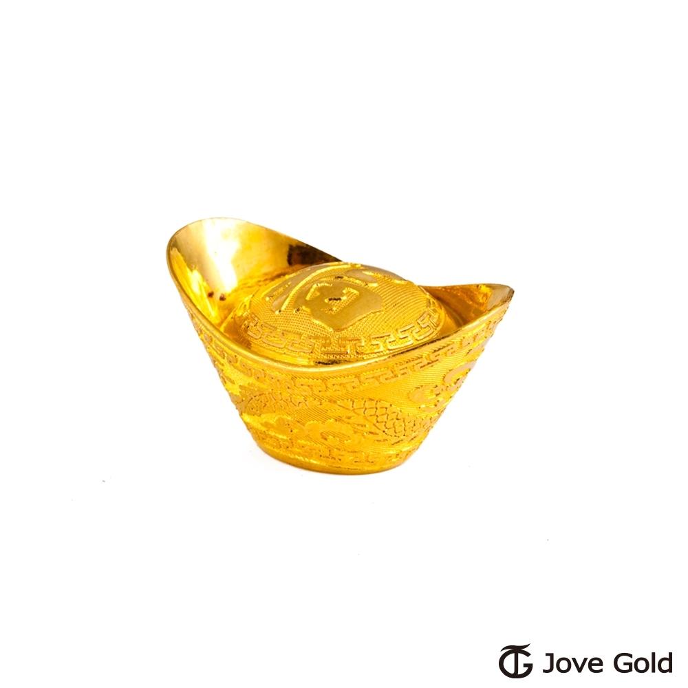 Jove Gold 漾金飾 0.9台錢黃金元寶x1-福
