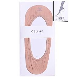 CELINE 經典品牌LOGO高棉混材質女滑板襪(膚)