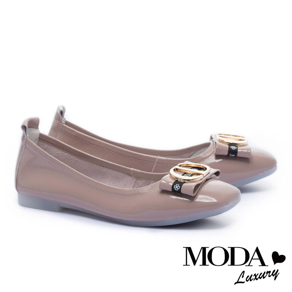 低跟鞋 MODA Luxury 優雅字母飾釦全真皮方頭低跟鞋-粉