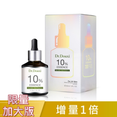 Dr.Douxi 朵璽 杏仁酸精華液10% 60ml (限量特裝加大版)