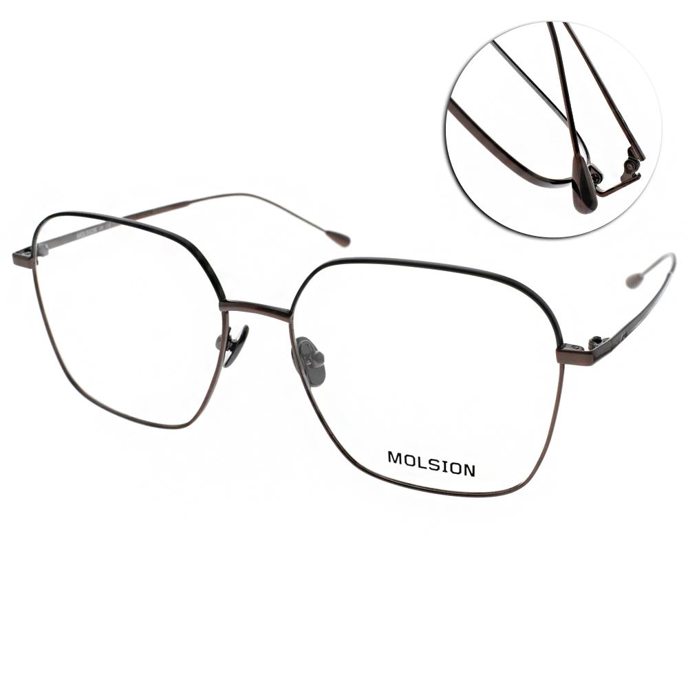 MOLSION光學眼鏡 Angelababy代言/棕 #MJ7022 B20