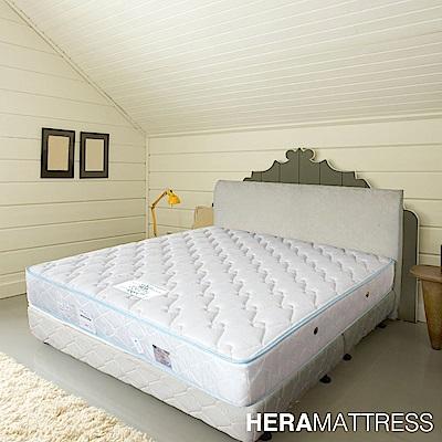 HERA Elisabeth 天絲5段式護脊獨立筒床墊  雙人加大6尺