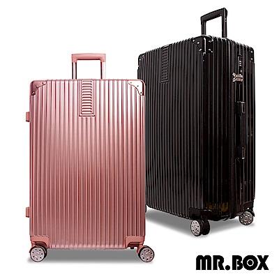 MR.BOX 威爾 28吋PC鏡面拉鍊行李箱 旅行箱-多色可選