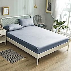 A-one 雪紡棉 純色系列-單人床包枕套二件組-個性灰