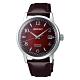 SEIKO PRESAGE 調酒師系列機械腕錶4R35-04A0R(SRPE41J1) product thumbnail 1