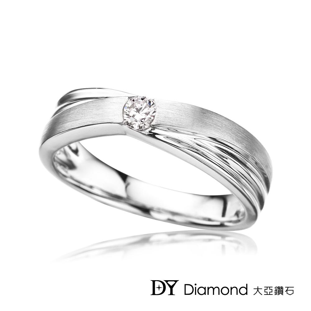 DY Diamond 大亞鑽石 18K金 0.10克拉 經典時尚男戒