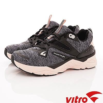 Vitro韓國專業運動品牌-NC105-D.G/P頂級慢跑鞋-灰粉(女)