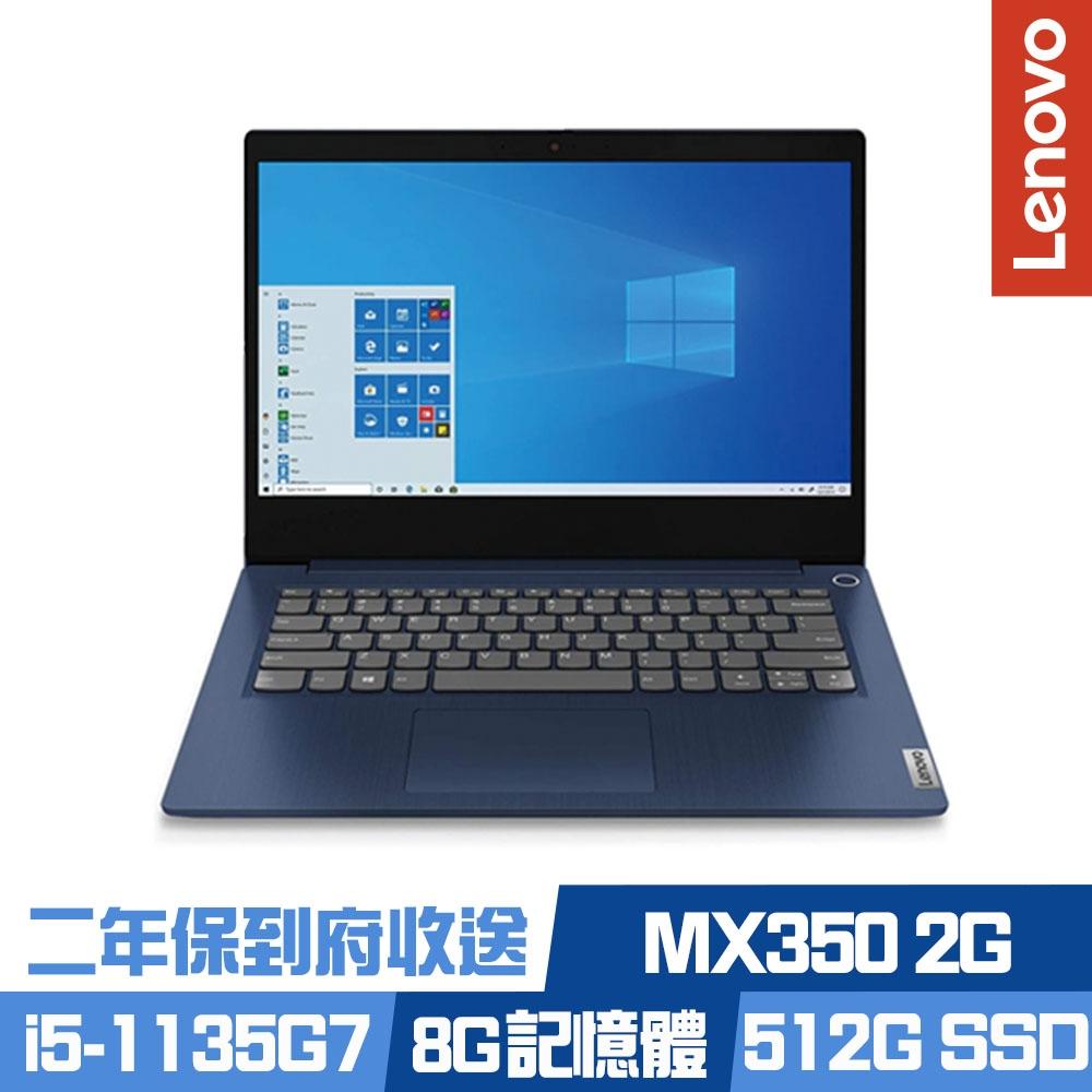Lenovo Slim 3i 14吋效能筆電 i5-1135G7/MX350 2G獨顯/8G/512G PCIe SSD/Ideapad/Win10/二年保到府收送