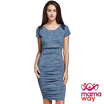 孕婦裝 哺乳衣 大理石紋蕾絲剪接哺乳洋裝(共二色) Mamaway