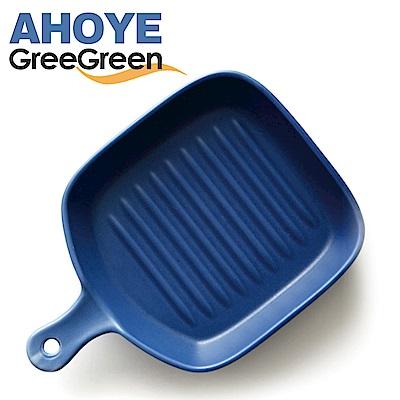 GREEGREEN 方形單柄陶瓷烤盤6吋-藏藍(8H)