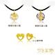 [時時樂限定]今生金飾 時尚黃金墜飾/純黃金耳環 三款任選一 原價2900