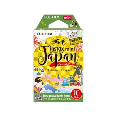 單盒裝 mini底片任選五件出貨 日本風情
