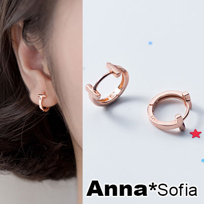 AnnaSofia 迷你T線C圈 925銀針耳針耳環(玫瑰金系)