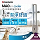 日本 Bmxmao MAO air cooler 二合一清淨循環無扇葉風扇 product thumbnail 1