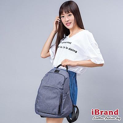iBrand 率性時尚後開式防盜尼龍後背包(大)-丹寧藍