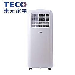 TECO 東元 冷專型移動式空調 MP23FC