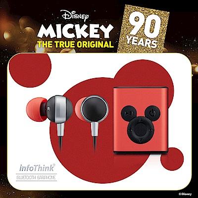 InfoThink 米奇系列藍牙耳機 - 魔力紅