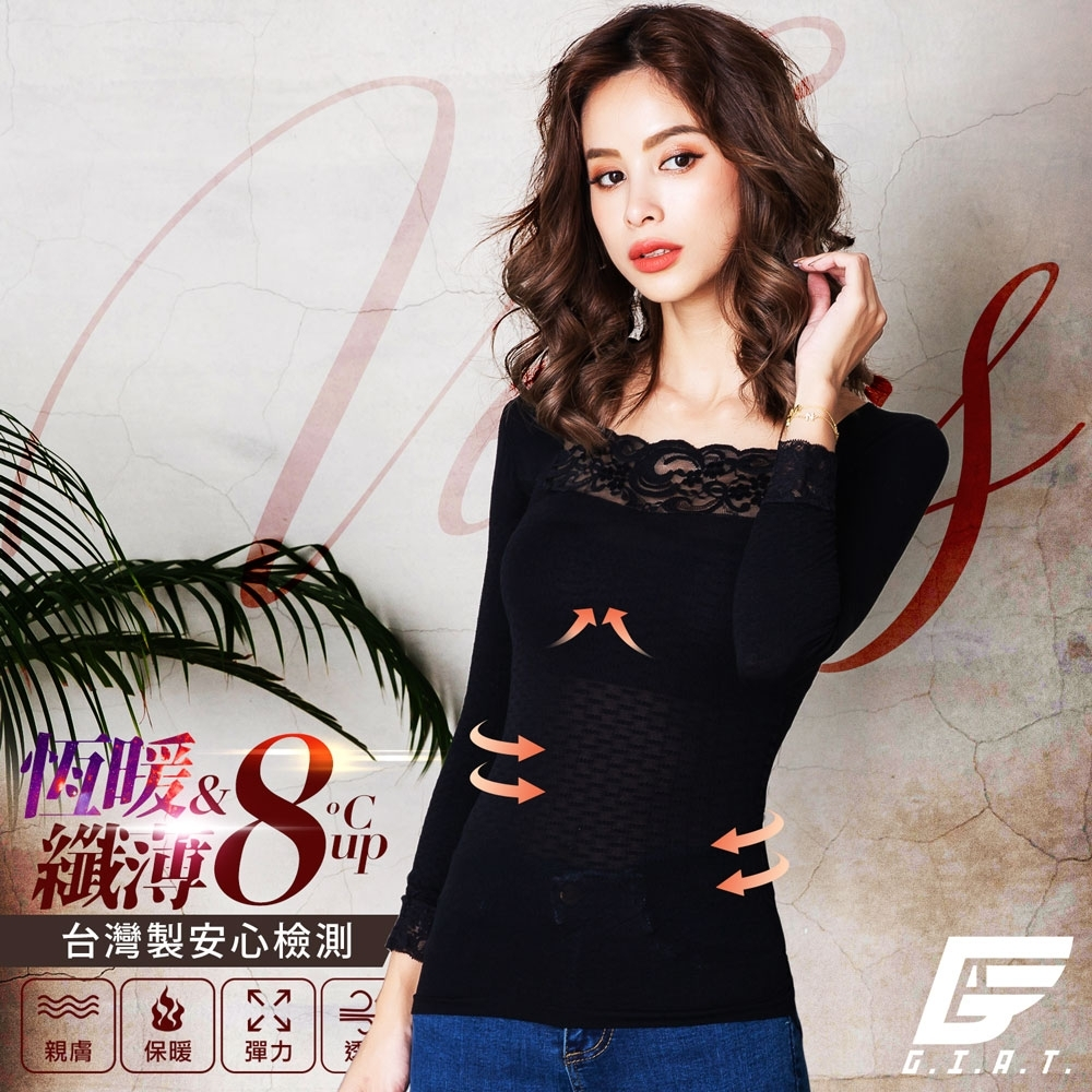 GIAT台灣製150D蕾絲美型機能保暖衣(蕾絲袖款)-原味黑