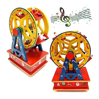 摩達客 耶誕摩天輪木質音樂盒 YS-CTD018010