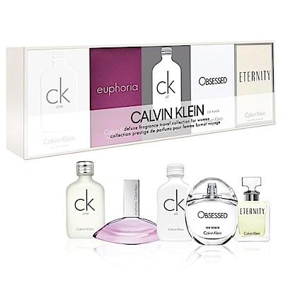 Calvin Klein 女性小香水禮盒5入組