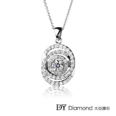 DY Diamond 大亞鑽石 18K金 0.40克拉 D/VS1  華麗鑽墜