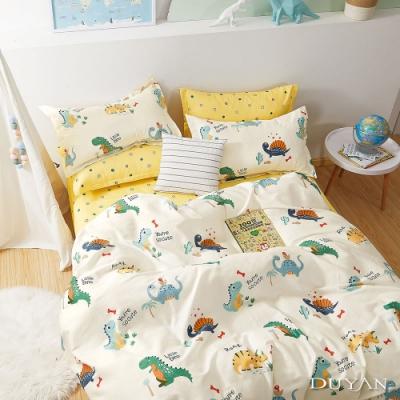 DUYAN竹漾-100%精梳純棉-雙人四件式舖棉兩用被床包組-恐龍樂園 台灣製
