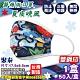 聚泰 聚隆 醫療口罩(夏夜晚風)-50入/盒 product thumbnail 1
