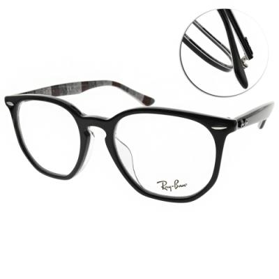 RAY BAN光學眼鏡 HEXAGONAL OPTICS 造型圓框款 /黑 #RB7151F 8089-52mm