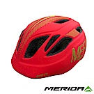 《MERIDA》美利達 兒童安全帽 紅/綠 50-54CM