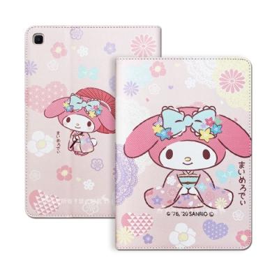 正版授權 My Melody美樂蒂 三星 Galaxy Tab S6 Lite 10.4吋 和服限定款 平板保護皮套 P610 P615