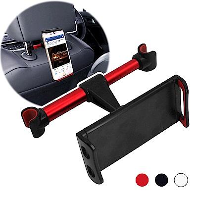 汽車後座頭枕手機平板支架