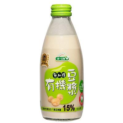 統一生機 有機無加糖豆漿(245mlx24瓶)