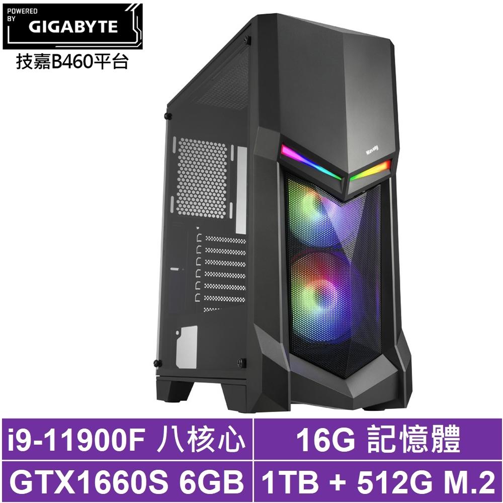 技嘉B460平台[虛空判官]i9八核GTX1660S獨顯電玩機