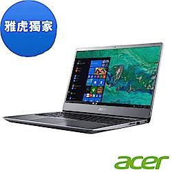 (結帳13900)Acer S40-10-37L2 14吋筆電(i3-8130