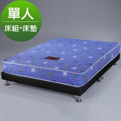 Homelike 蒂曼印花獨立筒床組-單人3.5尺(二色)