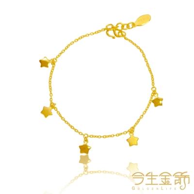 今生金飾 星辰手鍊 純黃金手鍊