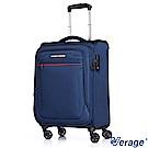 Verage~維麗杰 19吋 風格時尚系列登機箱 (藍)