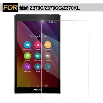 Xmart for ASUS ZenPad 7.0 Z370 KL/ Z370CG強化指紋玻璃保護貼
