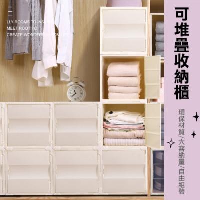 【日居良品】不透明款-42L百變方塊可推疊收納盒/衣櫥收納箱/堆疊收納櫃(自由組裝)