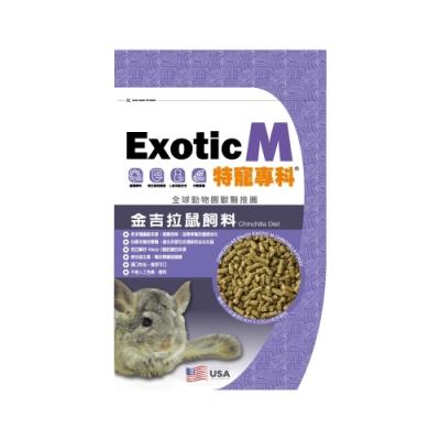 M特寵專科 金吉拉鼠、龍貓飼料500g