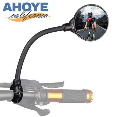 Ahoye 可調式自行車後照鏡 (公路車 單車 腳踏車 後視鏡)