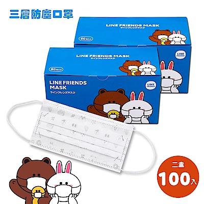 日本境內版 LINE FRIENDS 熊大兔兔一般三層防塵口罩-2盒100入(50入組x2)