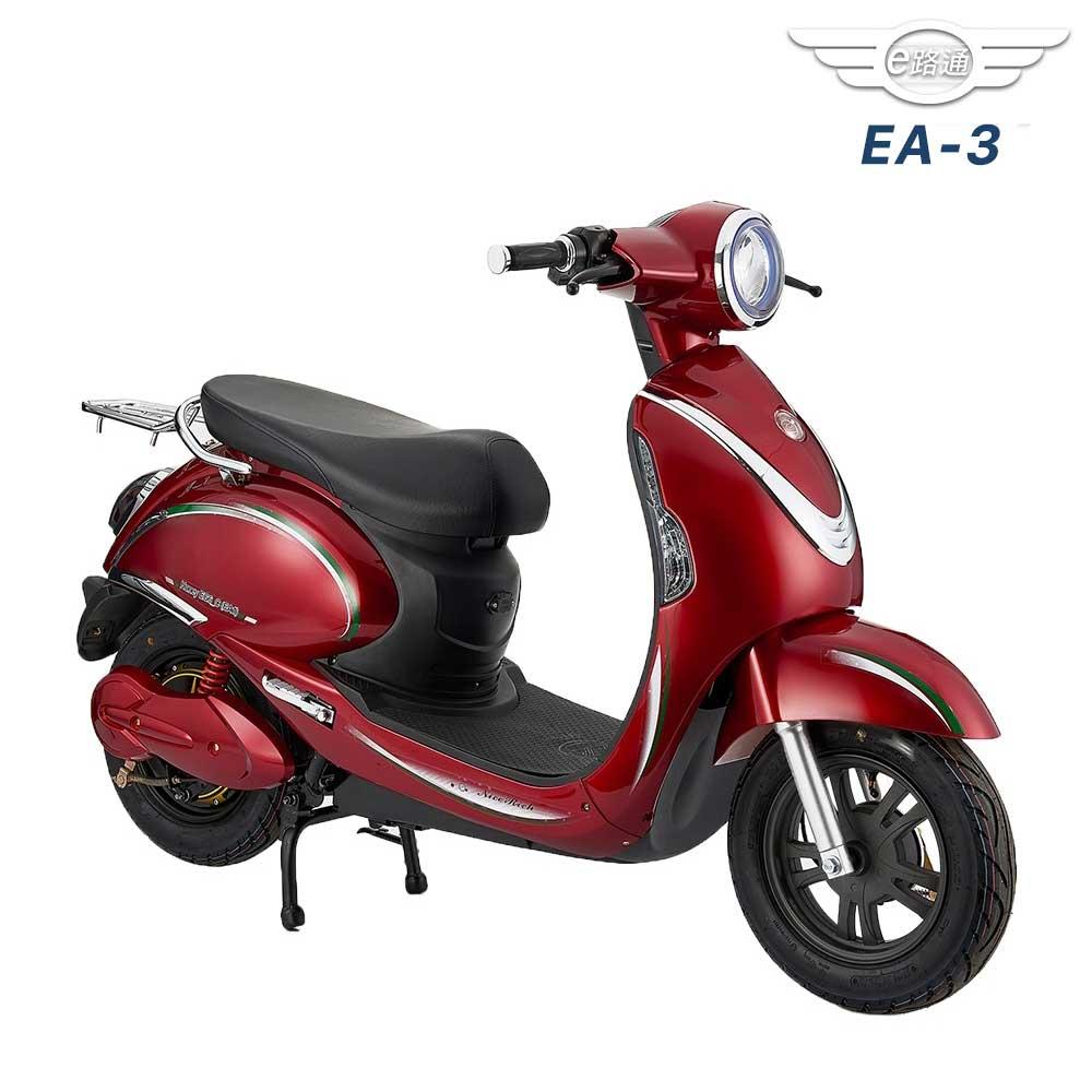 【e路通】EA-3 胖丁 48V鉛酸電池 前後鼓煞車 前後避震 電動車(電動自行車)