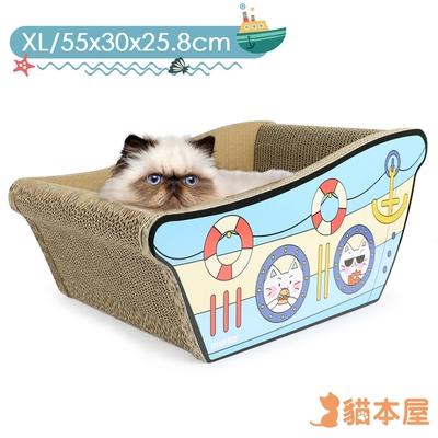 貓本屋 輪船貓抓板貓窩(XL號/55x30x25.8cm)
