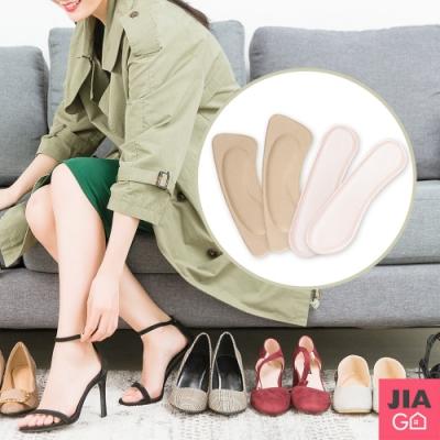 JIAGO 防磨舒適後腳跟貼-透明矽膠(八雙入)