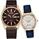 CITIZEN 星辰 光動能情侶手錶 對錶(AW0083-08X+EM0763-07A) product thumbnail 1